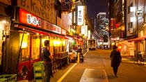 Walking Food Tour in Yurakucho, Shimbashi and Ginza, Tokyo, Private Sightseeing Tours