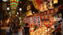 Walking Food Tour of the Nishiki Market in Kyoto, Kyoto, Food Tours