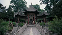 Xi'an Architectural Wonders Private Day Tour, Xian, Half-day Tours