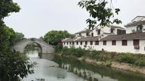 2-Day Hefei Tour: Sanhe Ancient Town,Bao Zheng's Ancestral House and Xiaoyaojin Park, Hefei,...