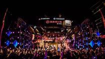 Private Hefei Night Tour with Signature Food, Coffee, Bar & Performance, Hefei, Coffee & Tea Tours