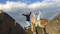 Beijing Great Wall Trip with Tianjin Cruise Port Pickup, Tianjin, Day Cruises