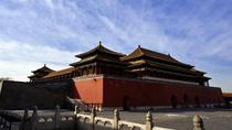 Beijing Small-Group Tour: Forbidden City and Mutianyu Great Wall, Beijing, Day Trips