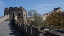 Coach Day Tour of Mutianyu Great Wall and Ming Tombs From Beijing, Beijing, Private Day Trips