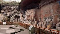 Discovery Of Dazu Rock Carvings From Chongqing, 重慶