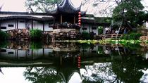 Full-Day Suzhou Gardens Exploration with Hotel or Railway Station Transfer, Suzhou, Full-day Tours
