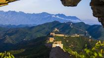 One Day Group Tour of Jinshanling Great Wall Hiking in Beijing, Beijing, Private Day Trips