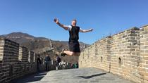 One Day Group Tour of Mutianyu Great Wall in Beijing, Beijing, Hiking & Camping