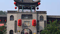 Pingyao Private Tour: Shuanglin Temple And Wang's Compound, Pingyao, Private Sightseeing Tours