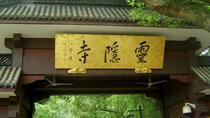 Private Botique Tour: Essential Hangzhou Sightseeing with Hotel or Railway Station Transfer, ...