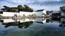 Private Day Tour: Gardens and Old Street in Suzhou with Hotel or Railway Station Transfer, Suzhou,...