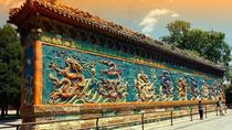 Private Day Tour: Grottoes And Monastery In Datong, Datong, Private Sightseeing Tours