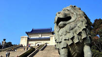 Private Day Tour: Nanjing City Highlights with Hotel or Railway Station Transfer, Nanjing, City ...