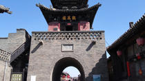 Private Day Tour: Pingyao Highlights of Old Town and City Wall, Pingyao, Private Sightseeing Tours