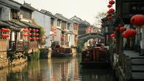 Private Day Tour: Suzhou Highlights with Hotel or Railway Station Transfer, Suzhou, Attraction...