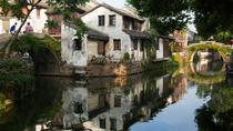 Private Suzhou Garden and Water Town Highlight Trip with Hotel or Railway Station Transfer, Suzhou,...