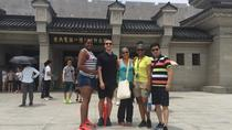 Small Group Tour of Xi'an Terracotta Warriors, Hanyangling Museum, And Tang Dynasty Show, Xian, Day ...