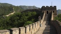 Day Tour of Mutianyu Great Wall, Beijing, Day Trips