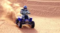 Dubai 30 mins Quad Bike with Evening Safari and ferrari world, Dubai, Multi-day Tours