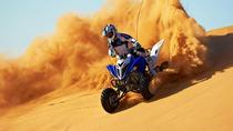 Dubai 30-Minute Desert Quad Bike Ride with Camel Ride, Sand Boarding, and BBQ Dinner, Dubai, ...