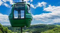 Nature Tour Turubari Adventure Park from Puntarenas, Puntarenas, 4WD, ATV & Off-Road Tours