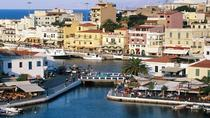 Day Tour of Agios Nikolaos, Crete, Full-day Tours