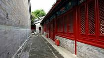 Private Half Day Tour: Visit Forbidden City And Hutong By Beijing Public Transportation, Beijing,...