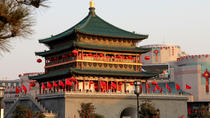 Afternoon 3-Hour Walking Tour in Xi'an, Xian, Private Sightseeing Tours
