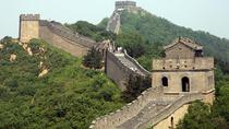Full-Day Great Wall of Badaling with Ming Tomb Tour from Beijing, Beijing, Full-day Tours