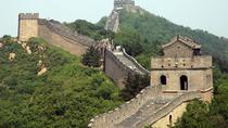 Full-Day Great Wall of Badaling with Ming Tombs Tour from Beijing, Beijing, Full-day Tours