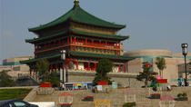 One Day Xi'an Highlight Private Tour, Xian, Walking Tours