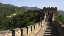 Small Group Day Tour of the Badaling Great Wall With Forbidden City Visit, Beijing