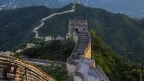 Badaling Great Wall and Summer Palace with Lunch, Beijing, Bus & Minivan Tours