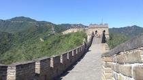 Beijing One Day Coach Tour: Mutianyu Great Wall Plus Forbidden City and Tiananmen Square Including...