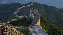Coach Day Tour: Badaling Great Wall And Summer Palace With Lunch Inclusive, Beijing, Bus & Minivan ...