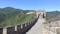 Tianamen Square, Forbidden City, and Mutianyu Great Wall from Beijing, Beijing, Bus & Minivan Tours