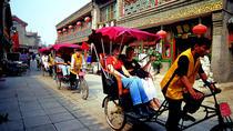 Hutong Rickshaw Tour with Xiushui Silk Market Bargining tour, Beijing, Market Tours