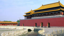 Private Day Tour: Beijing Highlights And Mutianyu Great Wall With Village Lunch Inclusive, Beijing,...