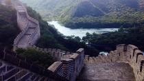 Private Hiking Day Tour: Huanghuacheng Great Wall from Beijing including Lunch, Beijing, Hiking & ...