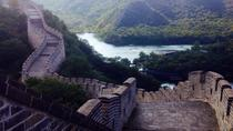 Private Hiking Day Tour: Huanghuacheng Great Wall from Beijing with Lunch, Beijing, Hiking & Camping