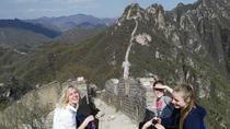 Private Hiking Day Tour: Jiankou Great Wall from Beijing including Lunch, Beijing, Hiking & Camping
