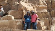 Full-Day Giza Pyramids Sakkara Memphis with Lunch from Cairo, Cairo, Full-day Tours
