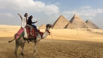 quick trip shore excursion private-full day tour from cruise in Alexandria port to visit Giza ...