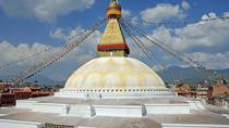 Private Half-Day Tour of Boudhanath and Pashupatinath Temples in Kathmandu, Kathmandu, City Tours