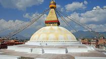 Private Half-Day Tour of Boudhanath And Pashupatinath Temples, Kathmandu, Private Day Trips