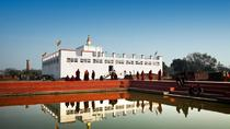 Private Lumbini And Kapilvastu Buddhist Pilgrimage Tour, Nepal, null