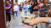 3-Hour Food Tour in Qibao Water Town from Shanghai, Shanghai, Food Tours