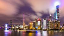 3-Hour Shanghai Bund Swift Tour with River Cruise or Skyscraper, Shanghai, Half-day Tours