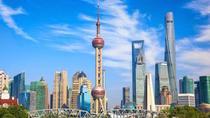4-Hour Flexible Private Shanghai City Tour, Shanghai, Half-day Tours