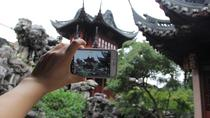 4-Hour Private Photography Tour of Shanghai, Shanghai, Half-day Tours